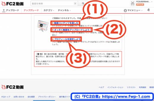 10_201406250111529c3.jpg